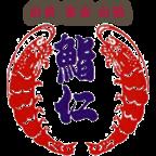 鮨仁|1966年創業 長野で寿司を食べるなら